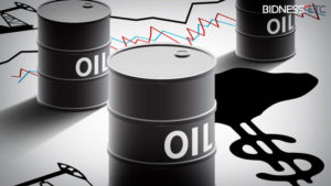 Oil market highlights, demand, supply and forecast for 2017