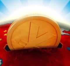 cina yuan