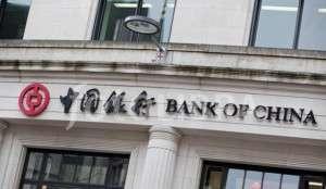 bank of china sinosure