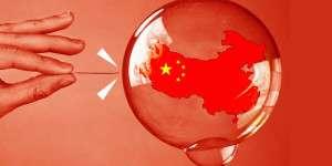 china government bond rating