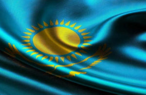 CDP Equity Kazakhstan