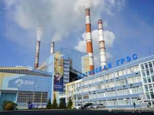 enel russia impianto a carbone Reftinskaya GRES